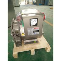 Buy cheap 22kva Brushless  Alternator  For  Specially Refrigerated Car from wholesalers