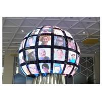 Wholesale P7.62 Led Video Full Color Led Screen Ball Round High Brightness from china suppliers