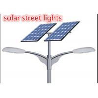 Wholesale Professional Solar LED Street Lights High Capacity 8m High Pole from china suppliers