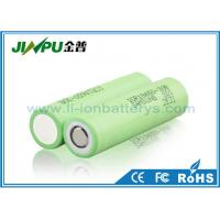 Wholesale 18650 3.7V Lithium Cell Battery Power Bank 3000 Mah High Rate Discharge from china suppliers