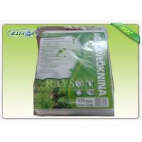 Wholesale White Color PP Nonwoven Fabric for Reducing Pest And Diseases Of The Tree from china suppliers