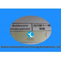 Wholesale Fat Loss Yellow Boldenone Undecylenate liquid for cancer treatment CAS:13103-34-9 from china suppliers
