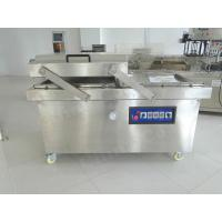 DZ600-2SB double chamber food vacuum packaging machine