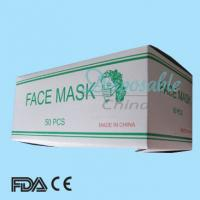 Wholesale Face mask,non-woven face mask,disposable face mask from china suppliers