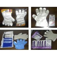 Wholesale Disposable PE gloves, HDPE, LDPE from china suppliers