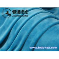 Wholesale Environment friendly solid dye cuddle soft velboa for home textile from china suppliers