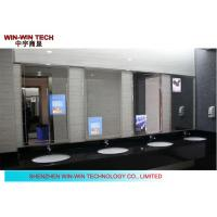 "Wholesale FHD LG 65"" Magic Mirror Display , Indoor Bathroom Wall Mirrors from china suppliers"