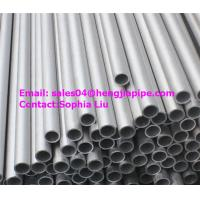 Wholesale Stainless steel (SS) pipes from china suppliers