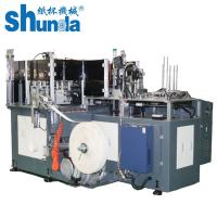 Buy cheap High Speed Durable Paper Coffee Cup Making Machine Speed at 130 cups per minute from wholesalers