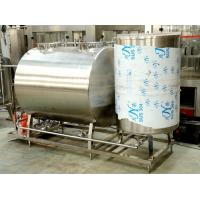 Wholesale Customized Double Side Stainless Steel Mixing Tanks For Butter Oil Heating from china suppliers