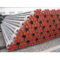 Wholesale Varnish / Paint Seamless Alloy SMLS Steel Tubes W.T. 2.11mm - 30mm from china suppliers