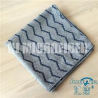 Wholesale Microfiber Cleaning Cloth 40*40cm square piped w-style jacquard household knitted cleaning towel from china suppliers