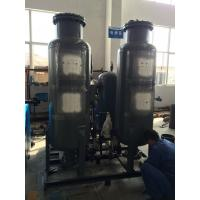 Wholesale 120 Nm3/H  Purity 95% PSA Nitrogen Generator Using In Painting Industry from china suppliers