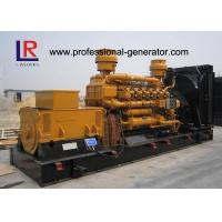 Wholesale New AC Three Phase 10 - 1000kw Natural Gas Generator Set with Heat Exchanger from china suppliers