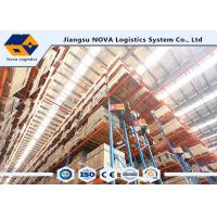 Wholesale High Capacity Mobile Pallet Racking , Powder Coated Heavy Duty Warehouse Storage Rack from china suppliers
