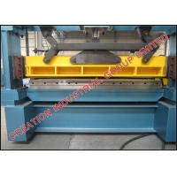 Wholesale Automatic Cut to Length Metal Sheet Cutting Machine With PLC Controlled from china suppliers