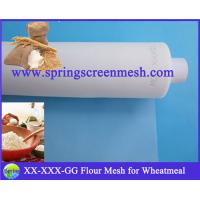 Wholesale Filter Material Flour Mesh from china suppliers