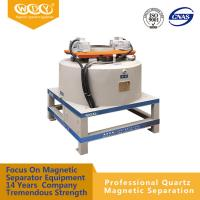 Wholesale Automatic 30000 Gauss High Intensity Magnetic Separator Machine ISO9001:2008 from china suppliers
