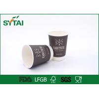 China Promotional Printed Black Disposable Coffee Cups , Biodegradable Paper Cups on sale