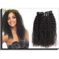 Wholesale Best One Donor Hair Brazilian Human Hair Deep Curly 10 Inch To 30 Inch 100G Per Bundle from china suppliers