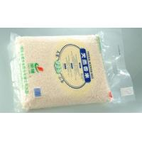 Wholesale Custom Printing  Vacuum Packaging Bags / transparent Vacuum Rice Bag / 5kg from china suppliers