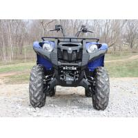 Wholesale Yamaha Style 700cc Four Wheel Atv With 4 - Stroke Liquid - Cooled Single SOHC 4 Valves from china suppliers