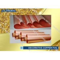 Wholesale Cable armoring Engraving Art Copper Foil For Stained Glass 0.018mm ~ 1.2mm from china suppliers