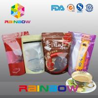 Wholesale Plastic Bottom Gusset Bags / Stand Up Bag With Ziplock And Window For Ground Coffee Bean from china suppliers