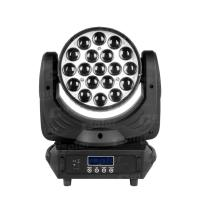 Wholesale 19 * 15W RGBW Moving Head LED Wash Zoom Concert Lighting with DMX 512 Control from china suppliers