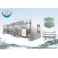 Wholesale Recessed Wall Double Door Sterilizers With Water Pump For Water Recycling And Circulation from china suppliers