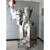 Quality Automatic Back Sealing Pouch Packaging Machine For BBQ Sauce 28-50 Bags/Min for sale