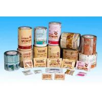 Wholesale Gravure Soft Plastic Printed Blister Packaging Materials PET / AL / PE Film from china suppliers