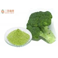Wholesale Nutritional Organic Vegetable Powder from china suppliers