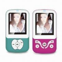 Wholesale MP4 Players with 1.8-inch TFT 160 x 128 Dot Matrix 65K Color Screen, FM and Video Recorder from china suppliers