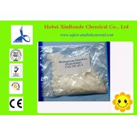 Wholesale Boldenone Steroids Muscle Growth Powder Methenolone Enanthate cas 303-42-4 from china suppliers