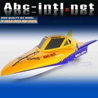 Buy cheap 1:24 Gas Power Top Speed Boat from wholesalers