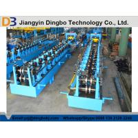 Buy cheap 13-15 rows Rollers C Purlin roll forming machine / flattening deviceC80 from wholesalers