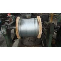 Wholesale ACSR Conductor Flexible Galvanised Steel Wire , 3 8 7x19 Galvanized Aircraft Cable from china suppliers