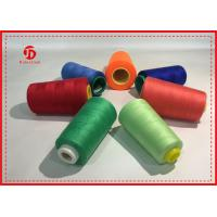 Wholesale Spun Polyester Overlocker Sewing Thread High Tenacity Multi Colored Sewing Thread from china suppliers