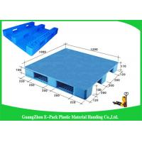 Wholesale Warehouse Logistics Heavy Duty Plastic Pallets Double Sides 1200 * 1000 * 170mm from china suppliers