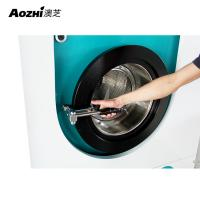 Wholesale Full automatic full enclosed PEC dry cleaning machine solvent cleaning machine for dry cleaning store from china suppliers