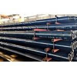 Wholesale drill pipe drill collar& oil drill pipe joint from china suppliers