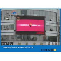 Wholesale P 10 Outdoor Full Color LED Display Advertising high definition from china suppliers