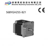 Wholesale NEMA23 0.9N.m 0.9° Step angle 2.1A  stability stepper motor from china suppliers