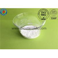 Wholesale Topical Local Anesthetic Drugs Lidocaine Base For Anti Pain CAS 137-58-6 from china suppliers