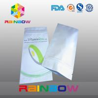 Wholesale White Block Bottom Food Grade Plastic Pouch packaging With Aluminum Foil Custom Printed from china suppliers