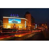 Wholesale RGB, RGBH, YUV P16mm Full Color Outdoor Advertising LED Display Screen from china suppliers