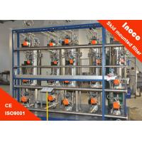 Buy cheap Automatic Cleaning Liquid Water Modular Filter Industrial Water Filtration Systems from wholesalers