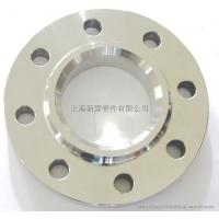 Buy cheap eccentric reducer, pipe bend,ansi 150 flange, square flange,orifice flange from wholesalers