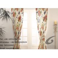 Wholesale Transfer Pringting Light Blocking Curtains , Dining Room Decorative Panel Curtains from china suppliers